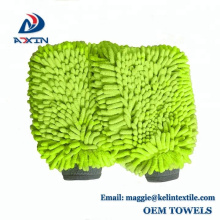 Lime Green Waterproof Car Wash Mitts Chenille Microfiber Premium Scratch-Free Cleaning Glove