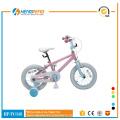 12 Children baby cycle buy child bike from China kid bike factory