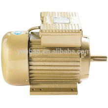 маленькие электродвигатели для воздушного компрессора