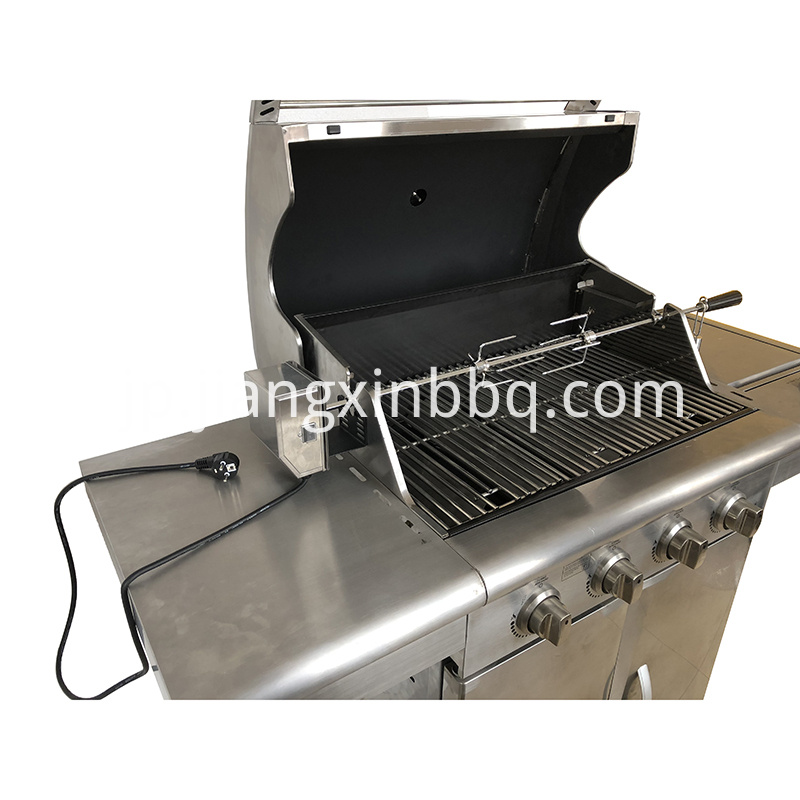 Rotisserie Kit With Ipx4 Motor Details