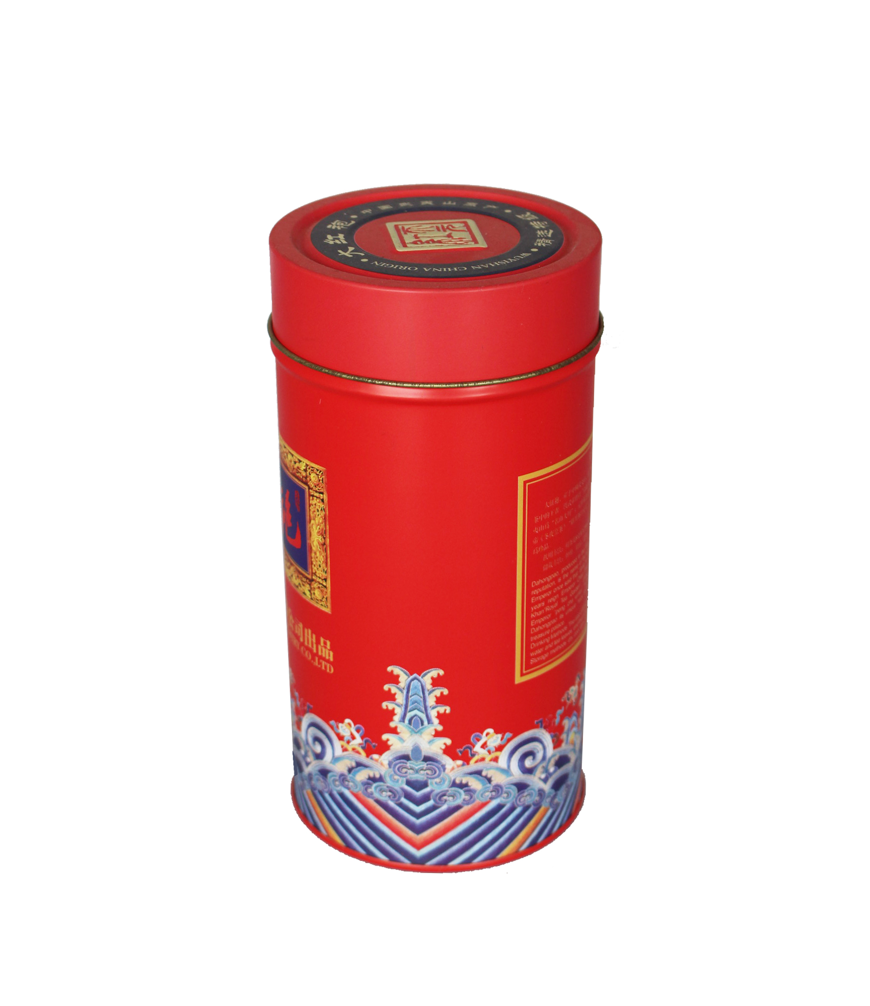 tea containers wholesale