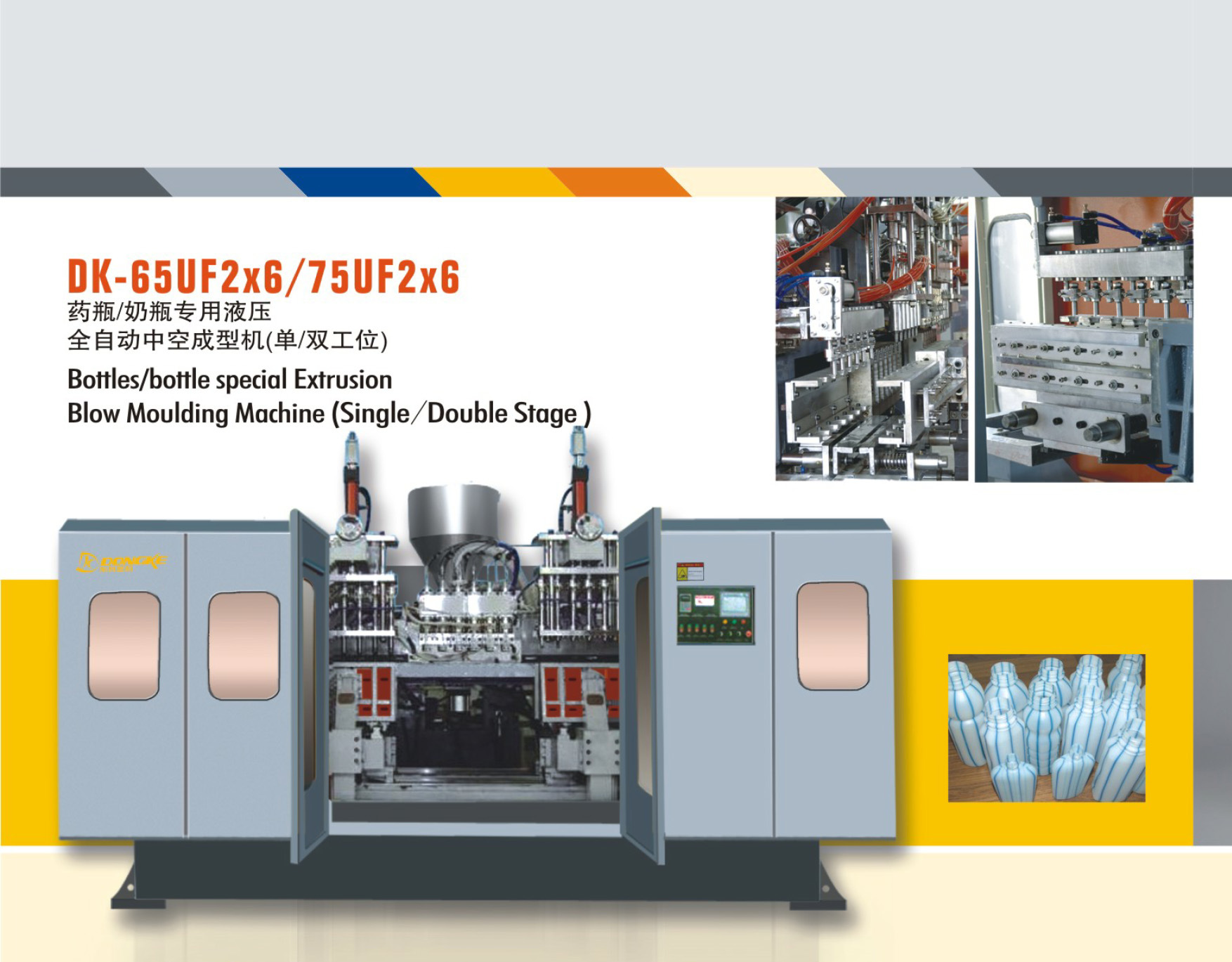 Pet-Bottles-Bottle-Special-Extrusion-Blow-Moulding-Machine-Single-Double-Stage-