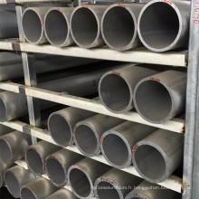 Tuyau sans couture extrudé en aluminium 2024 T4