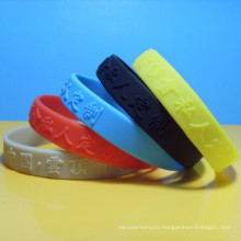 Embossed silicone wristbands,Pop out silicone wrist bands, Custom silicone bracelets