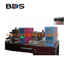 portable ultrasonic metal spot welding machine price