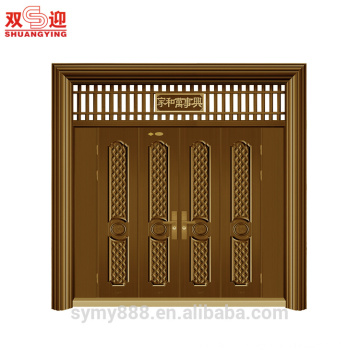 Yellow steel big size simple entrance gate