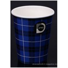 Tasse jetable de papier, tasse ondulée de café, doubles tasses de papier