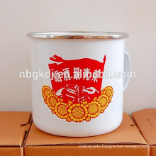 Chinese Style Enamel tea and coffee mugs