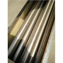 Titanium B-265 Bar
