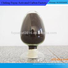 Petroleum/oil/gas Fracturing Proppant/Ceramic proppant20/40,30/50,40/70