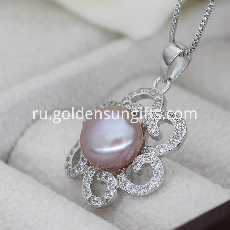 purple Pearl Pendant