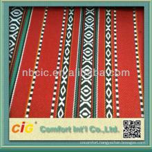 Dubai Sofa Fabric