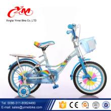 Soem-Markenzyklus-Kinderfahrräder für Verkauf / neues Modell der China-Fabrik 12 Zoll scherzt Fahrrad / chinesische mini preiswerte Kinderfahrräder für Verkauf