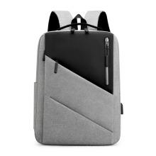 Waterproof Casual School Bag Korean Backpack Business Laptop Bag Men′ S Backpack