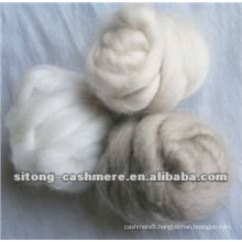 Pure light grey dehaired cashmere fibre tops