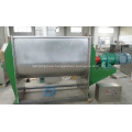 Carbon Steel High Speed Plough Mixer