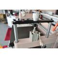 Máquina de impressão de tela semi automática de rótulo de cetim