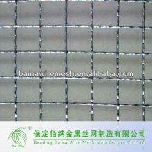 metallic weave mesh fabric