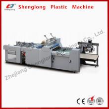 Автоматическая машина для горячего проката и пленки для ламинирования (YFMA-800A)