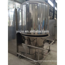 High efficiency vertical cocoa powder fluid bed drying equipment