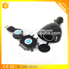 Hot Design Universal 1 Socket With Dual Usb Chargeur voiture WF-121