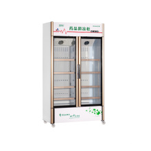 Fan Cooling Coating Glass Door Medicine Storage Cooler