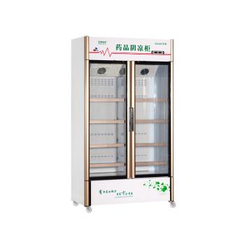 Revêtement de refroidissement de ventilateur Refroidisseur de stockage de verre de porte de verre