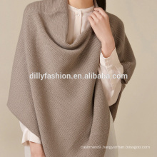 Womens casual loose style wool cahmere blended one over size rib knitting cape shawl