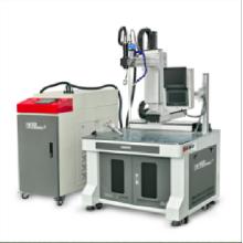 1000W Laserschweißgerät