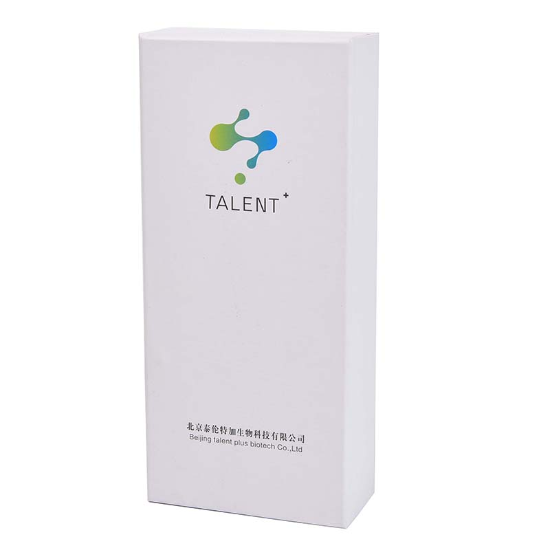Cosmetic Instrument Packaging Box