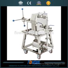 Серия WBG Нержавеющая сталь пивная рамка фильтра с электронасосом