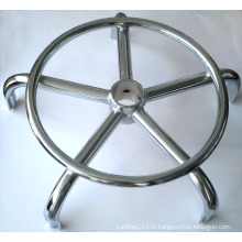 Foot Ring Chaise Base - 1