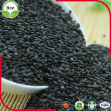 Best Price Black Sesame Seed for Oil