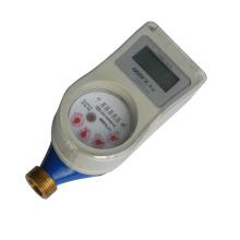 Prepaid Residential Water Meter