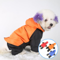 Pet Clothes Dog Four-Legged Cotton Coat Spring and Summer New Pet Clothes