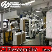Лекарственные Мешки Печатных Машин