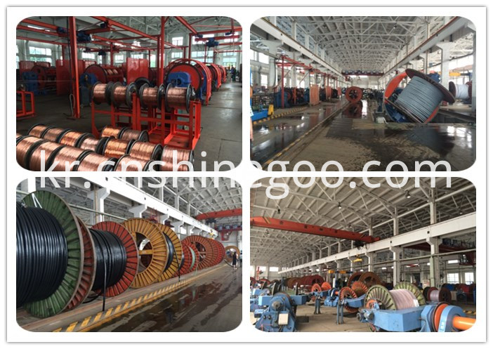 power cable manufacture factory