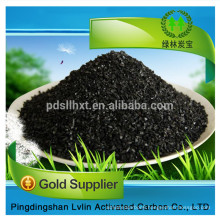 Nut shell activated carbon,granule activated carbon /powder/columnar/spherical activated carbon