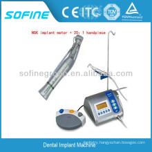 2013 New Motor Implant Dental