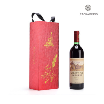 Caixa de papel de presente de garrafa de vinho tinto de luxo