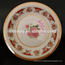 hign quality white ceramic omega plate with decal