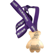 Souvenir Metal Bear Medal for Socially Useful Activity