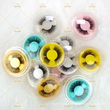 Custom Eyelash Case/ Private Label Mink/Silk Lashes With Custom Eyelash Packaging