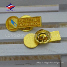 Подгонянный штемпелевать металла оптом Золотая булавка с логотипом