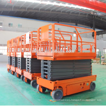 Self-propelled hydraulic used electricscissor lift skylift