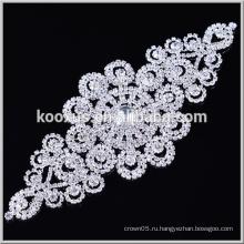Платок с ясными кристаллами Flatback для шитья и шитья