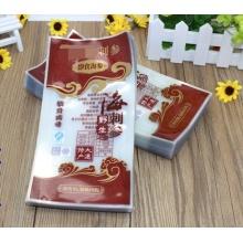 Производитель Морозильные мешки для вакуумной упаковки, пакеты для упаковки пищевых продуктов