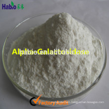 habio feed additive galactosidase( 500-20000U/g)