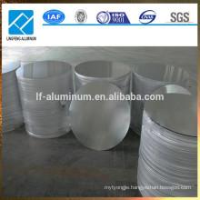 Mill Finish Deep Drawing Round aluminum metal circle discs plate