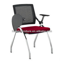 T-083 new design and popular small armchairs